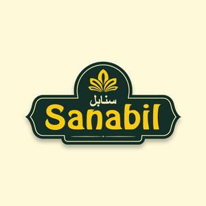Sanabil Mineral Water Bottle Label Design | Getnoticed co in